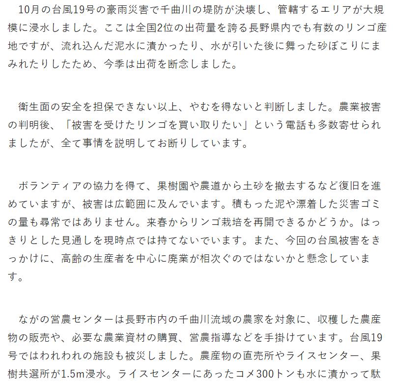 f:id:gyuuhomura:20191220151943p:plain
