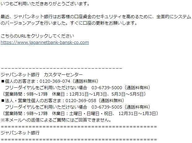 f:id:gyuuhomura:20191225112306p:plain