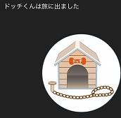 f:id:gyuuhomura:20200211141018j:plain
