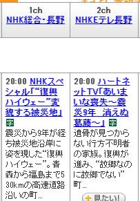 f:id:gyuuhomura:20200312003730p:plain