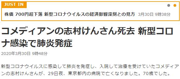 f:id:gyuuhomura:20200330101527p:plain