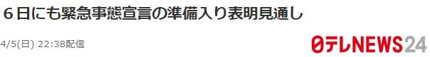 f:id:gyuuhomura:20200406012729j:plain