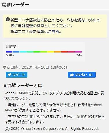f:id:gyuuhomura:20200410165951j:plain