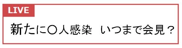 f:id:gyuuhomura:20200415172424j:plain