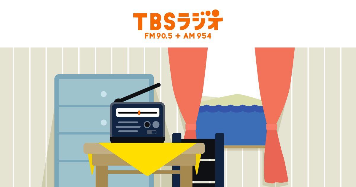 f:id:gyuuhomura:20200420155702j:plain