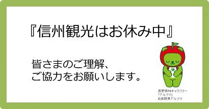 f:id:gyuuhomura:20200509141536j:plain