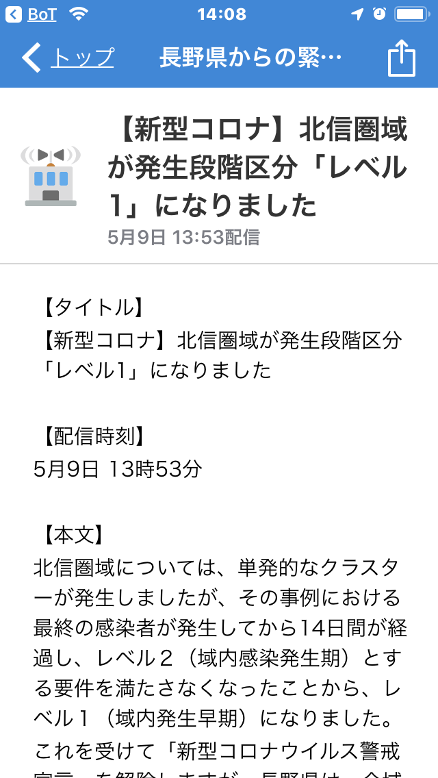 f:id:gyuuhomura:20200509141602p:plain
