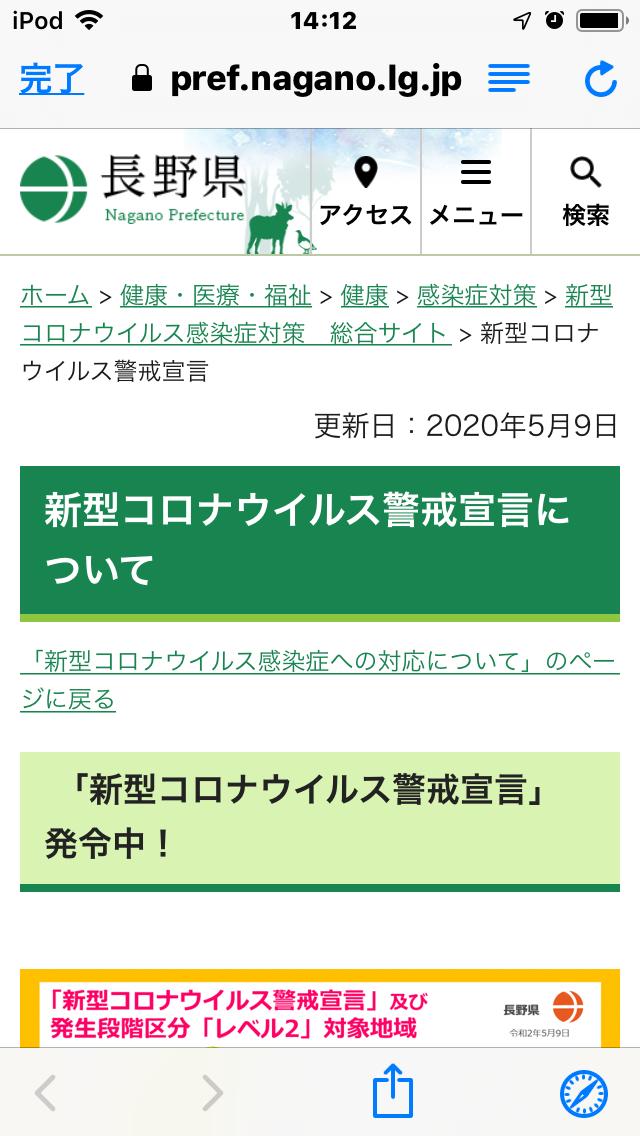 f:id:gyuuhomura:20200509141606p:plain