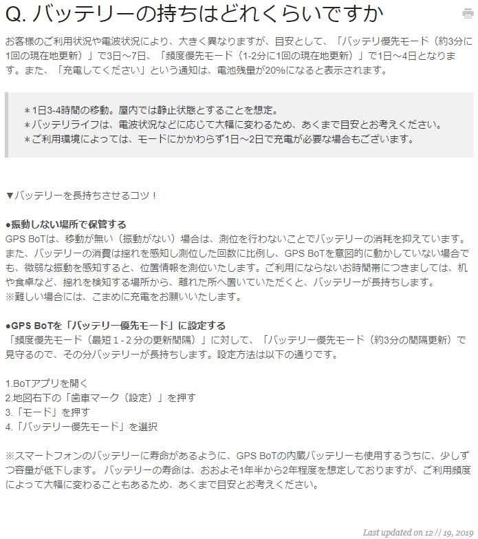 f:id:gyuuhomura:20200510224746p:plain