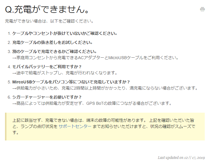 f:id:gyuuhomura:20200510224751p:plain