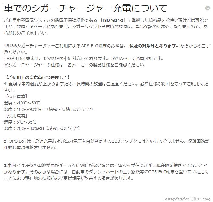 f:id:gyuuhomura:20200510224759p:plain