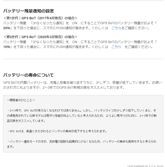 f:id:gyuuhomura:20200510224812p:plain