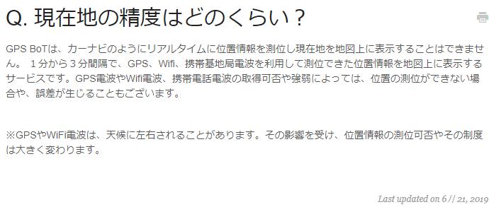 f:id:gyuuhomura:20200510224822p:plain