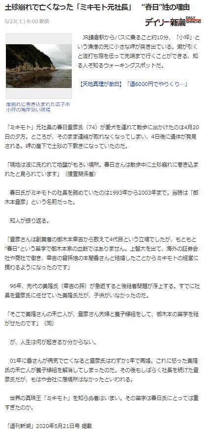 f:id:gyuuhomura:20200524094058p:plain