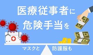 f:id:gyuuhomura:20200529171040j:plain