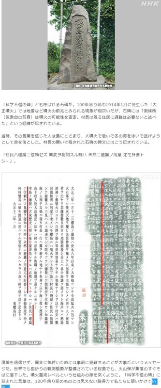 f:id:gyuuhomura:20200619225039p:plain
