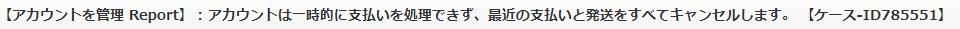 f:id:gyuuhomura:20200626094430j:plain