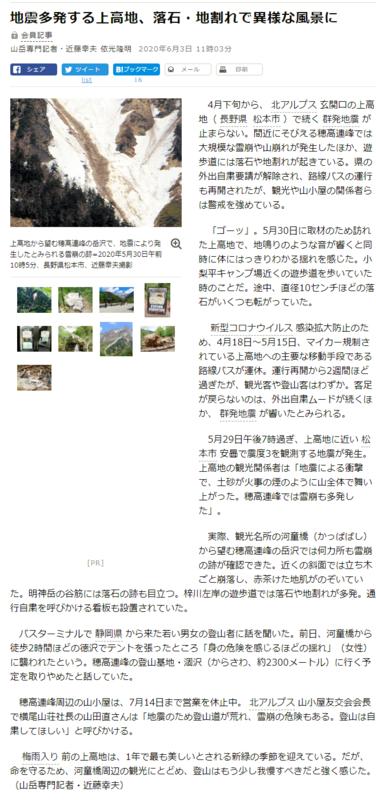 f:id:gyuuhomura:20200630122851p:plain