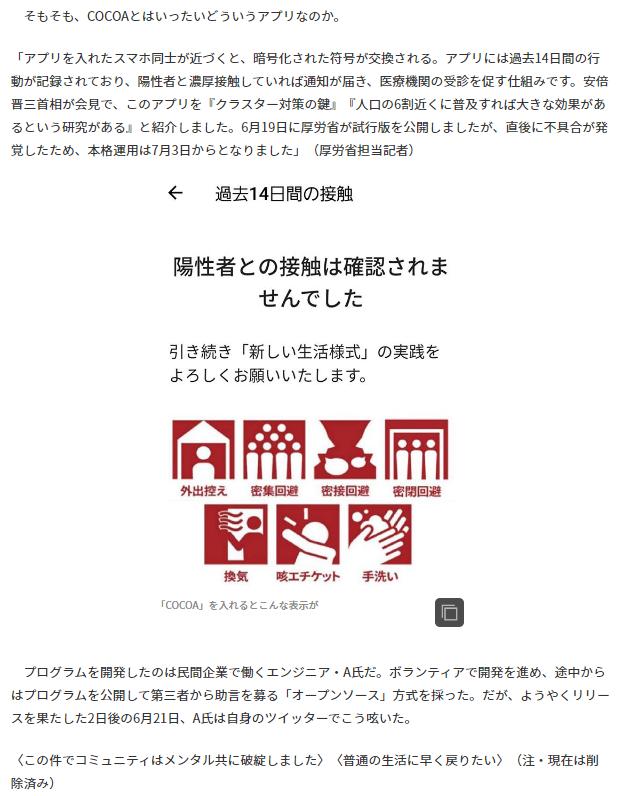 f:id:gyuuhomura:20200709172011p:plain