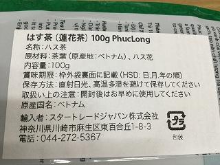 f:id:gyuuhomura:20200718123428j:plain