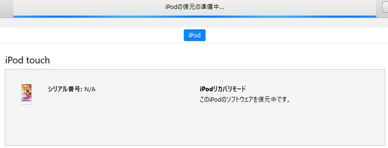 f:id:gyuuhomura:20200723105953p:plain