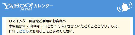 f:id:gyuuhomura:20200725083949p:plain