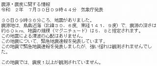 f:id:gyuuhomura:20200730102044j:plain