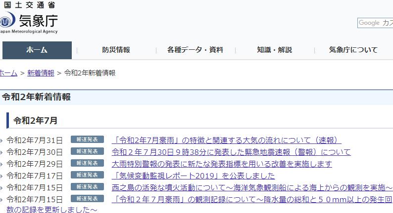 f:id:gyuuhomura:20200802095700p:plain