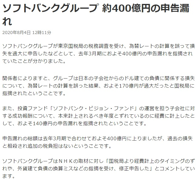 f:id:gyuuhomura:20200804121450j:plain