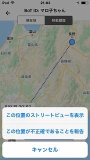 f:id:gyuuhomura:20200811005311j:plain