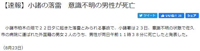 f:id:gyuuhomura:20200824105207p:plain