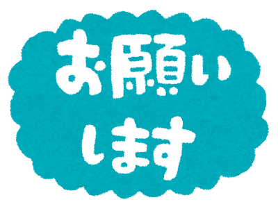 f:id:gyuuhomura:20200829191601p:plain