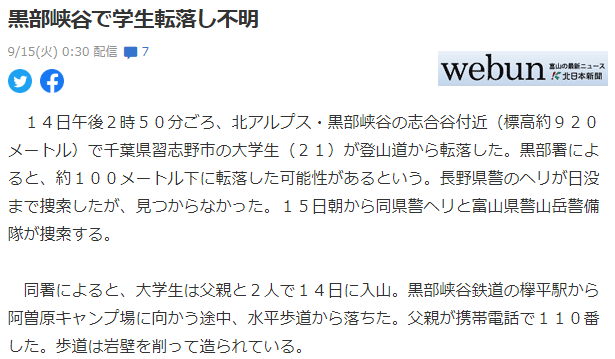 f:id:gyuuhomura:20200915092157p:plain