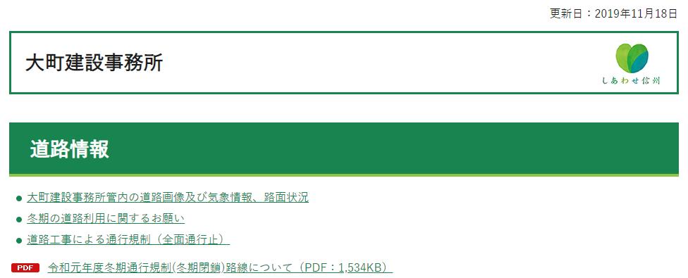 f:id:gyuuhomura:20200920103216p:plain