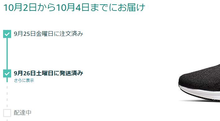 f:id:gyuuhomura:20200927101334p:plain