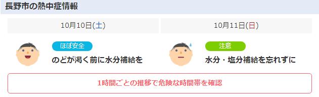 f:id:gyuuhomura:20201010134630p:plain