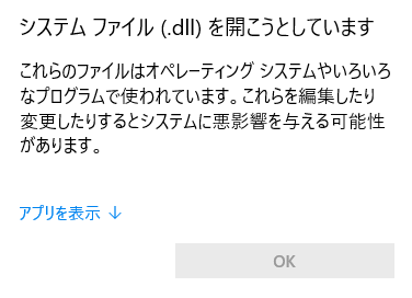 f:id:gyuuhomura:20201114093426p:plain
