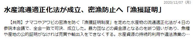 f:id:gyuuhomura:20201207084841p:plain