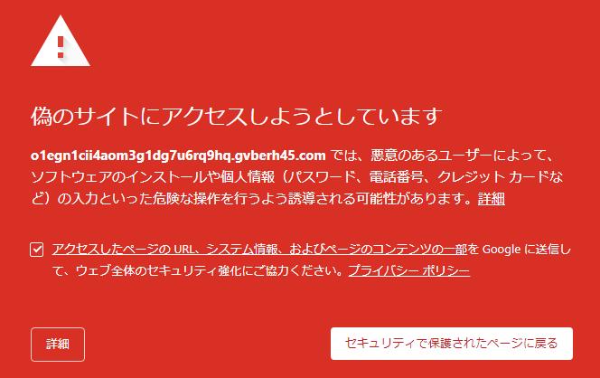 f:id:gyuuhomura:20201207224519p:plain