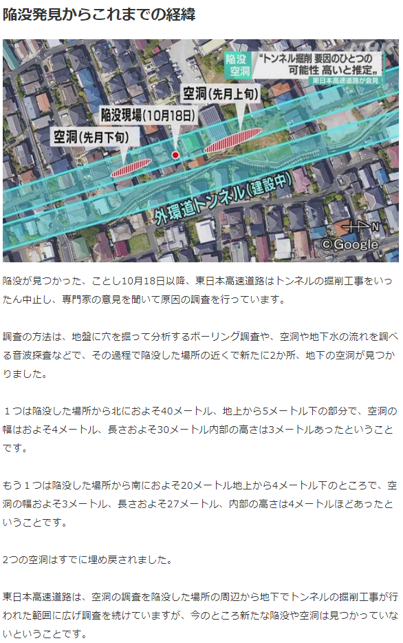 f:id:gyuuhomura:20201219002010p:plain