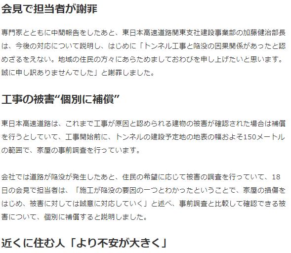 f:id:gyuuhomura:20201219002324p:plain