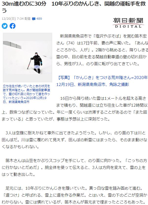 f:id:gyuuhomura:20201221100649p:plain