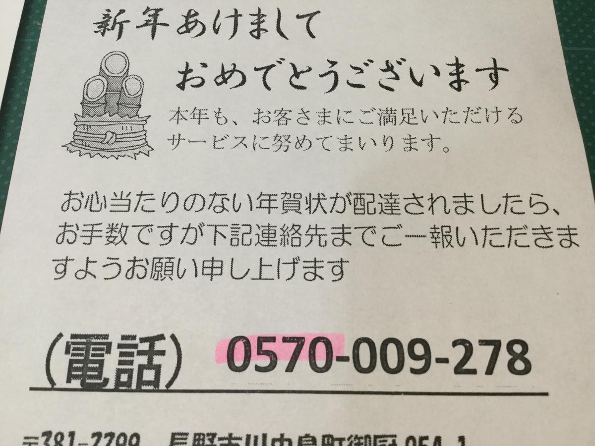 f:id:gyuuhomura:20210102090815j:plain