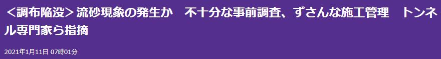f:id:gyuuhomura:20210111120053p:plain