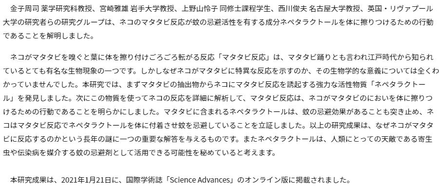 f:id:gyuuhomura:20210121231612p:plain