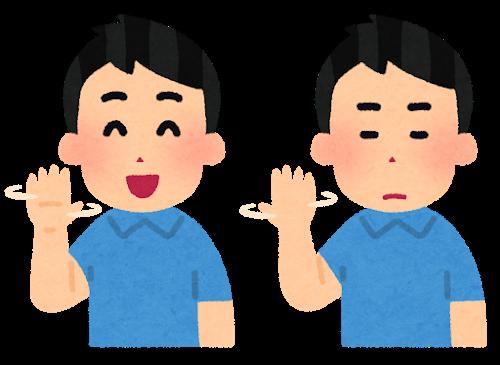 f:id:gyuuhomura:20210122104558p:plain
