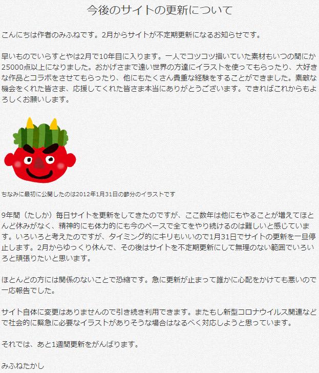 f:id:gyuuhomura:20210125161407p:plain