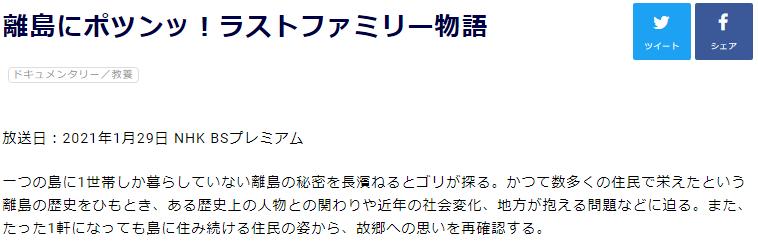 f:id:gyuuhomura:20210131015145p:plain