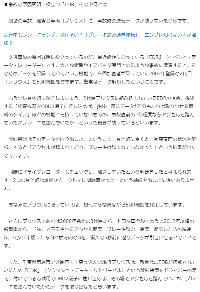 f:id:gyuuhomura:20210202122455p:plain