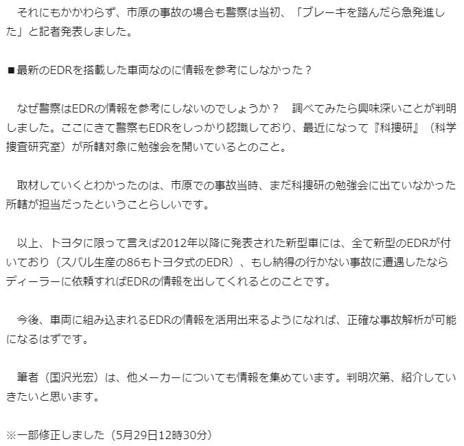 f:id:gyuuhomura:20210202122554p:plain